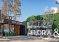 Квартал Flora&Fauna, дом 12, блок Б: Макет ЖК «Флора и Фауна»