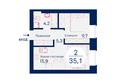 SCANDIS (Скандис), дом 6: Планировка двухкомнатной квартиры 35,1 кв.м