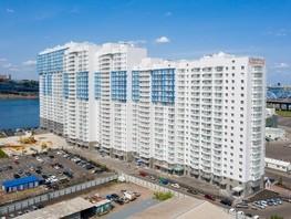 Продается 1-комнатная квартира ТИХИЕ ЗОРИ, дом 1 (Красстрой), 39.3  м², 3580000 рублей