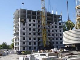 Продается 3-комнатная квартира МИРНЫЙ, корпус 1, 57.6  м², 3510000 рублей