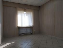Сдается Офис Ястынская ул, 16  м², 8500 рублей