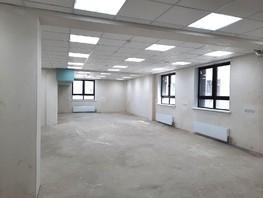 Сдается Офис ПРИТЯЖЕНИЕ, дом 2, 139  м², 141780 рублей