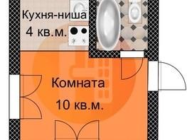 1-комн, Шумакова ул, д.21