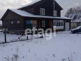 Дом, Гагарина
