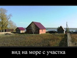 Продается Дом Новосибирская ул, 140  м², участок 3000 сот., 3500000 рублей