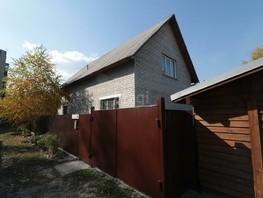 Дом, 160  м², 2 этажа, участок 440 сот.