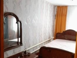 Продается Дом Северо-Западная 2-я ул, 43  м², участок 3 сот., 1690000 рублей