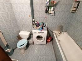 Продается 3-комнатная квартира Льнокомбинат ул, 66  м², 2150000 рублей
