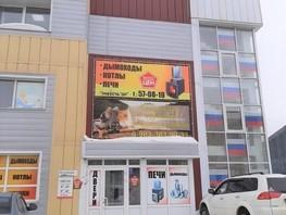 Сдается Помещение Эмилии Алексеевой ул, 60  м², 460 рублей