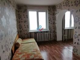 Продается 2-комнатная квартира Федоренко ул, 41.9  м², 850000 рублей