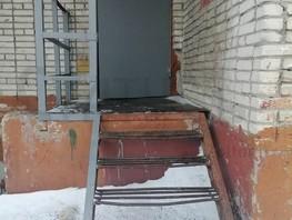 Продается 3-комнатная квартира Вагоностроительная ул, 44.9  м², 1200000 рублей