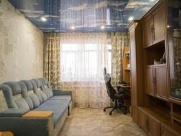 Продается 1-комнатная квартира Юрина ул, 33.4  м², 2250000 рублей