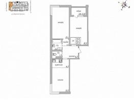 3-комнатная квартира, 65.9  м², 7/16 этаж