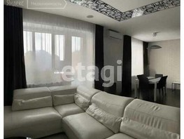 3-комнатная квартира, 142  м², 6/16 этаж