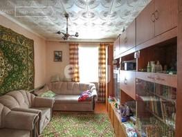 Продается Дом Мирный 1-й проезд, 40  м², участок 400 сот., 2500000 рублей