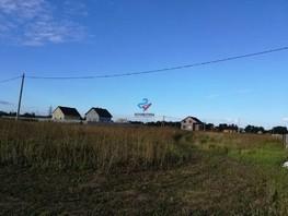 Земельный участок, Гагарина