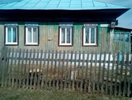 Продается Дом Антиповская ул, 29.6  м², участок 3 сот., 750000 рублей