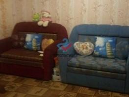 Продается 3-комнатная квартира Алтайская ул, 49  м², 1150000 рублей