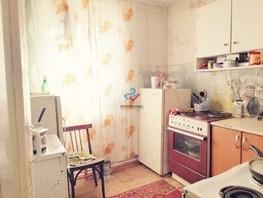 Продается 1-комнатная квартира Анатолия ул, 37  м², 1400000 рублей