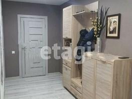 Продается 3-комнатная квартира Павловский тракт, 84.7  м², 5450000 рублей