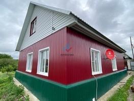 Продается Дом Ледянка ул, 57.6  м², участок 935 сот., 1930000 рублей