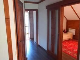 Продается Дом 125.5  м², участок 1500 сот., 6150000 рублей
