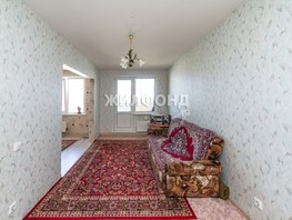 Продается 3-комнатная квартира Сергея Ускова ул, 71.6  м², 4750000 рублей