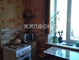 Продается Дом Парижской Коммуны ул, 38.2  м², участок 4 сот., 1600000 рублей