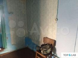 Продается Дом Гвардейская ул, 50  м², участок 2 сот., 850000 рублей