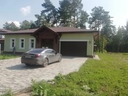Продается Дом Акимова ул (Фирсово с), 184.5  м², участок 17.3 сот., 20500000 рублей