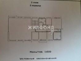 Апарт, Куйбышева ул (Южный рп), д.9