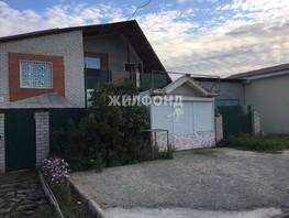 Продается Дом Малиновая 2-я ул, 210  м², участок 10 сот., 8700000 рублей