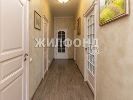 Продается 3-комнатная квартира Змеиногорский тракт, 113  м², 10500000 рублей