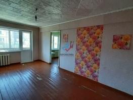 Продается 2-комнатная квартира Алтайская ул, 45  м², 930000 рублей