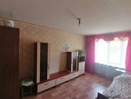 Продается 2-комнатная квартира Мирная (Металлист-1 тер. СНТ) ул, 44.3  м², 1300000 рублей