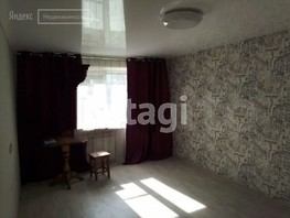 Продается 1-комнатная квартира Рылеева ул, 32  м², 1500000 рублей