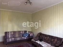Продается 1-комнатная квартира П.С.Кулагина ул, 37  м², 2250000 рублей