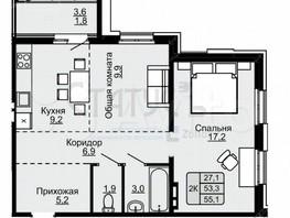 Продается 1-комнатная квартира Индустриальный район, 48.6  м², 3100000 рублей