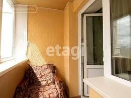 Продается 1-комнатная квартира Чкалова ул, 36  м², 3900000 рублей