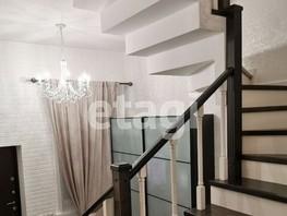 Продается 4-комнатная квартира Никитина ул, 170  м², 9380000 рублей