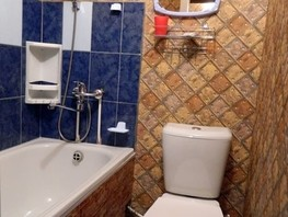 Снять однокомнатную квартиру Солнечная Поляна ул, 22  м², 8000 рублей