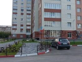 Продается гараж Чудненко ул, 19.3  м², 530000 рублей