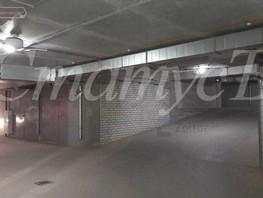 Продается гараж Сергея Ускова ул, 20.7  м², 649000 рублей