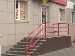 Продается Торговое Сизова ул, 40  м², 3950000 рублей