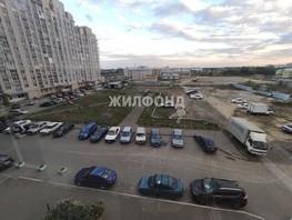 Продается Студия Прудская ул, 26.6  м², 1200000 рублей