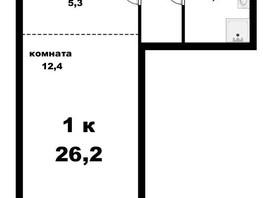 Продается 1-комнатная квартира Северный Власихинский проезд, 26.2  м², 1834000 рублей