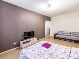 1-комнатная квартира, 42  м², 6/24 этаж