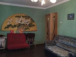 5-комнатная квартира, 85  м², 4/5 этаж