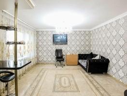 3-комнатная квартира, 117  м², 3/9 этаж