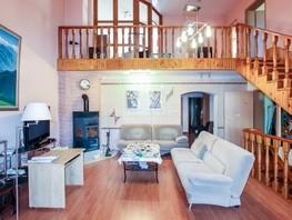 Продается Дом Намжилова ул, 275  м², участок 400 сот., 11500000 рублей